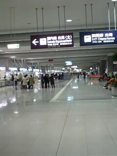 関西空港…