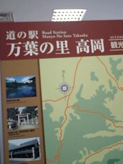 富山県…高岡市
