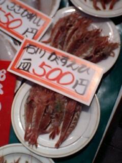 近江町市場…