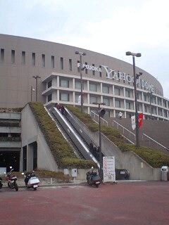 JALシーホークリゾートホテル…