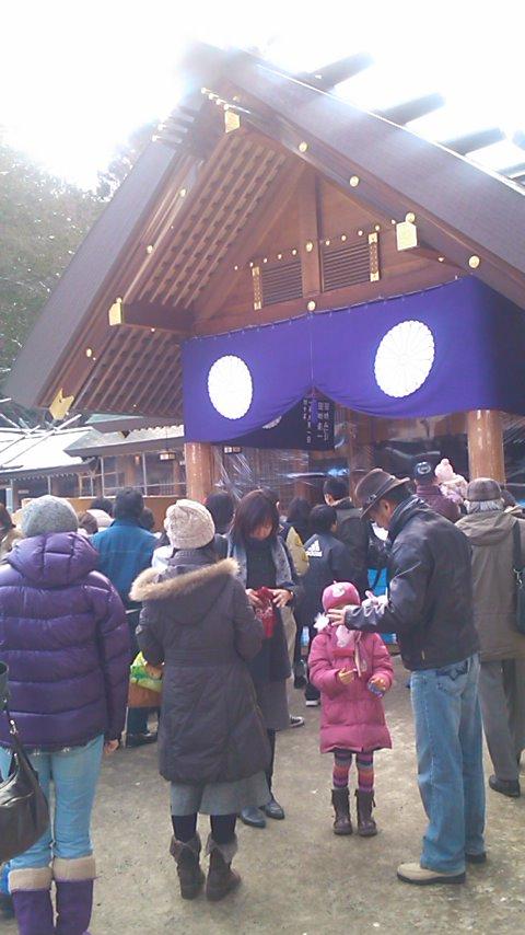 北海道神宮…