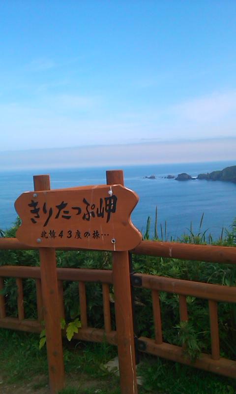 琵琶瀬展望台から…