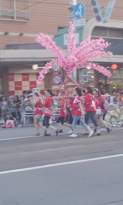 函館港祭…