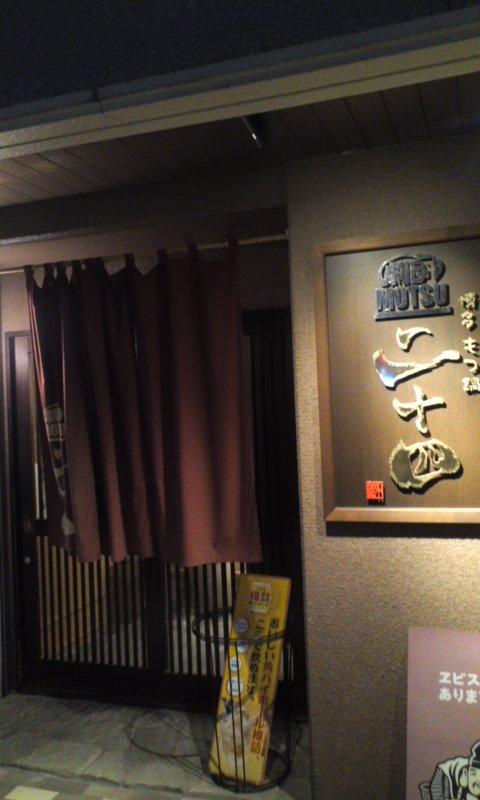 福岡の夜ファイナル…