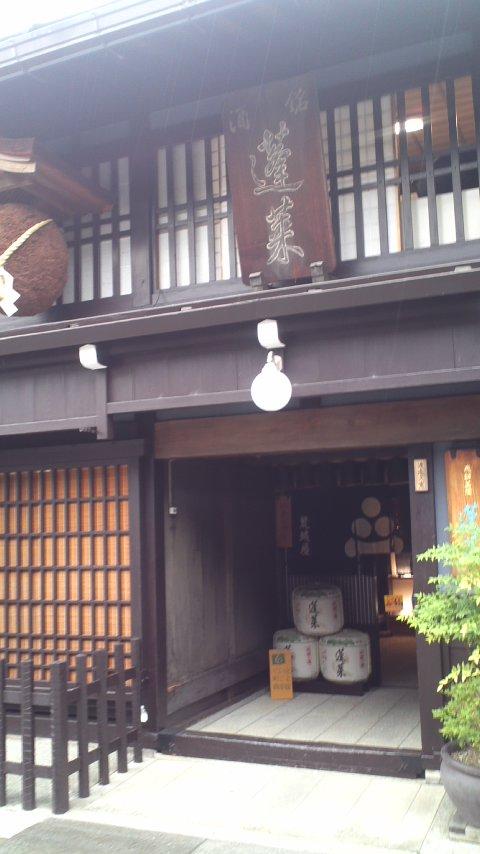 飛騨古川 〜瀬戸川と白壁土蔵街〜