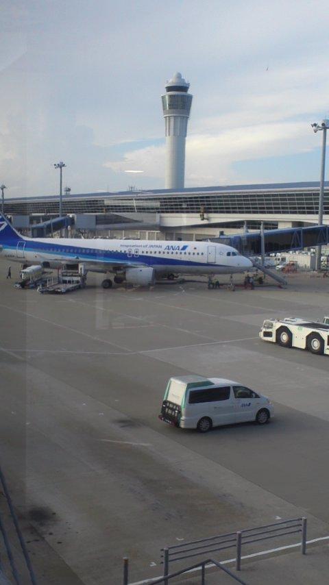セントレア中部国際空港…