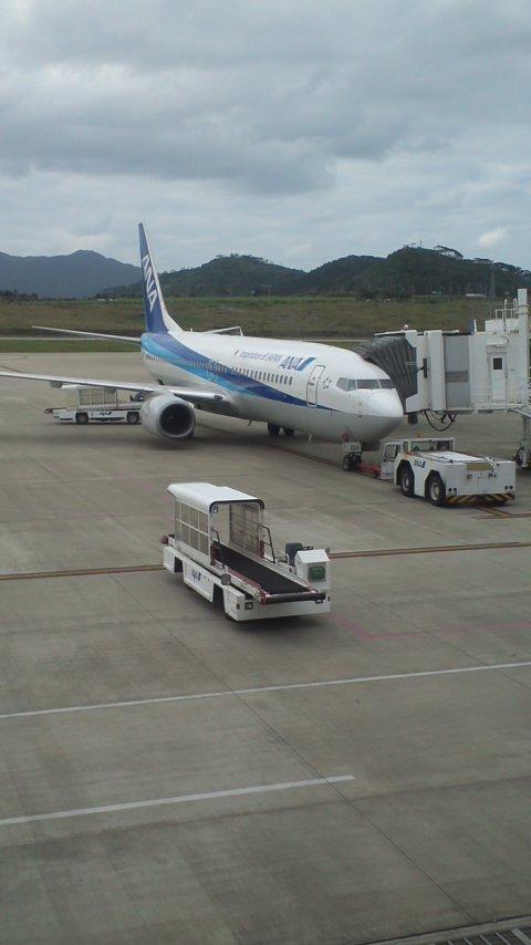 新石垣空港…