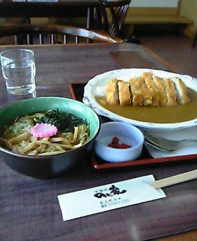 「のと屋」の昼食