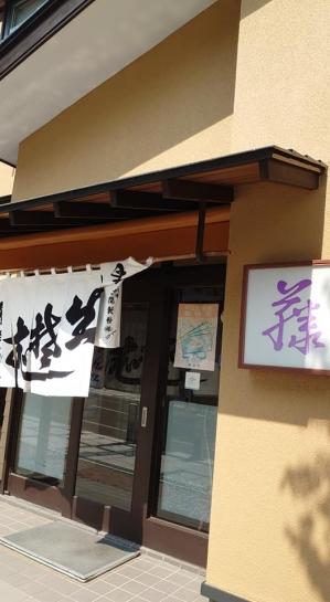 Fuji1_20210725110101