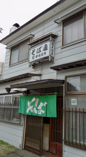 Kanehachi1