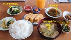 Sansaiteishoku_20210506181501