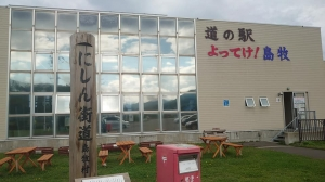 Shimamaki1